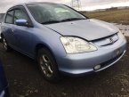 Honda Civic EU4 2000г. 130 л/с, АКПП, 4WD (1214)