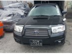 Subaru Forester SG9 Turbo 2006 г. (1019)